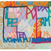 entremeio-normal-27x35cm-permanent-ink-on-cotton-paper